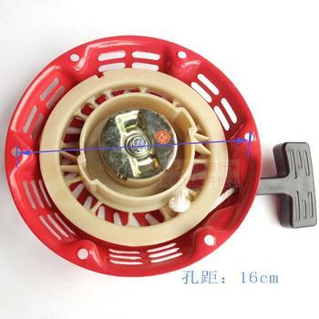 Części do generatorów benzynowych płyta pociągowa 168F płyta pociągowa 170F płyta pociągowa 2-3kw płyta pociągowa do silnika benzynowego dobrej jakości tanie i dobre opinie CN (pochodzenie)