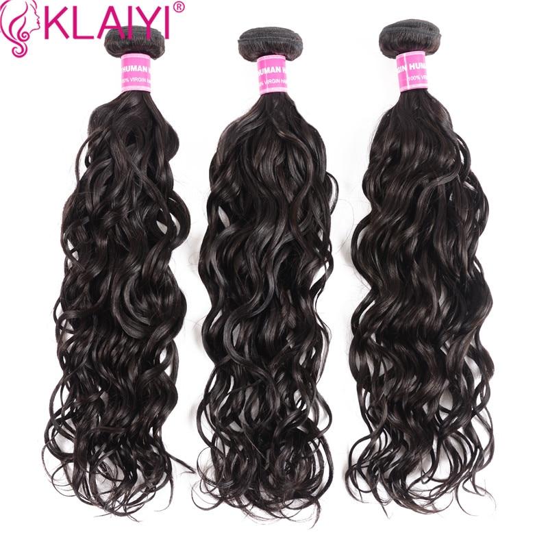 KLAIYI Hair Brazilian Natural Wave Hair Bundles Double Weft Human Hair 3 Piece 8-26 Inch Natural Black Remy Hair Weave
