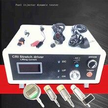 をボッシュ 110 120 CUMMIINS ディーゼルコモンレールインジェクタ電磁弁ダイナミックリフティング電流ドライバテスターツール