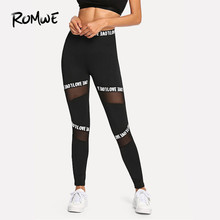 Romwe Sport Mesh Contrast Letter Black Leggings Women Fitness Yoga Compression Pants Autumn Sheer Running Tights Ladies Trousers mesh contrast side leggings
