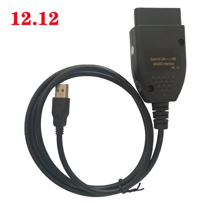 OBD COM CAN USB интерфейс 12,12 электрические тестеры общий OBDII 16Pin автомобильный диагностический кабель ATMEGA162 + FT232RL Артикул: 12120