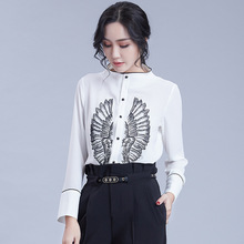 Embroidered contrast long-sleeved solid color chiffon shirt new temperament womens collar cardigan
