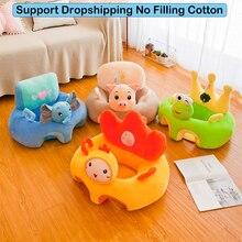 Чехол для дивана, детское плюшевое кресло, обучающееся сидению, удобное гнездо для малыша, моющееся, без наполнителя, колыбель, диванное кресло