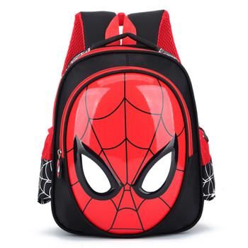 Disney nowe chłopięce 3-6 lat stary 3D torby szkolne torby szkolne dla dzieci Spiderman torba na książki torba na ramię dla dzieci tornister plecak Hot wodoodporne plecaki tanie i dobre opinie CN (pochodzenie) zipper Backpack 0 36kg EVA+Nylon 31inch Cartoon baby elephant Spider-Man Schoolbag Chłopcy 12inch 25inch