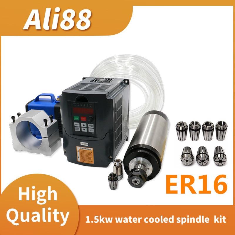 Livraison gratuite CNC 1.5KW moteur de broche refroidi à l'eau ER16 4 roulements & HY VFD/onduleur & 80mm support de broche & 80w pompe à eau