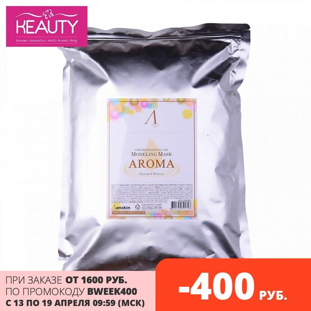Anskin Original Aroma Маска альгинатная антивозрастная питательная (пакет) 1 кг