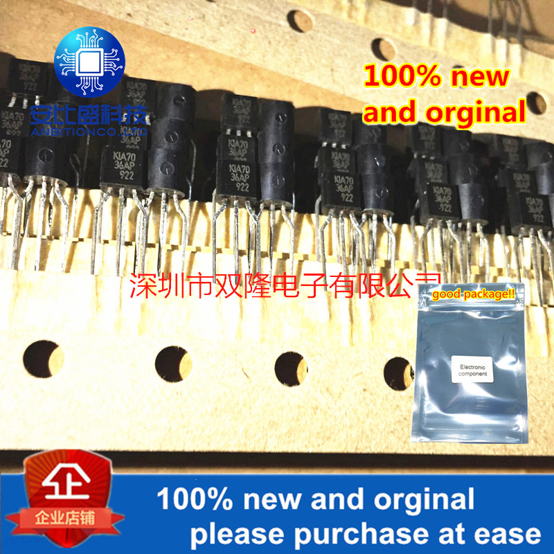 10pcs 100% New And Orginal KIA7036AP KIA7036 TO92  In Stock
