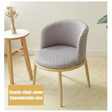 Housse de chaise élastique en Spandex, couvre-siège pour salle à manger, bureau, mariage, cuisine, thé au lait