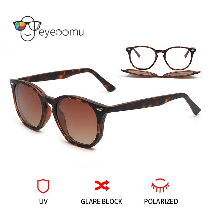 Купить поляризационные солнцезащитные очки с магнитной застежкой tr90