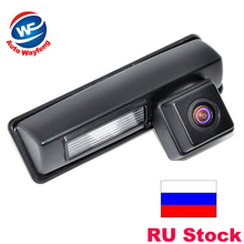 Kleur Ccd/Ccd Camera Fit Voor Toyota 2007 En 2012 Camry Auto Achteruitrijcamera Reverse Backup Camera Parking aid