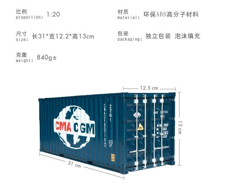 cgm transporte expresso 20 gp caminhao navio 05