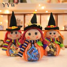 Creative Cartoon Candy Bag Mini Box Small Gift Storage Party Wedding Cookie Snack Bags DIY Decoration