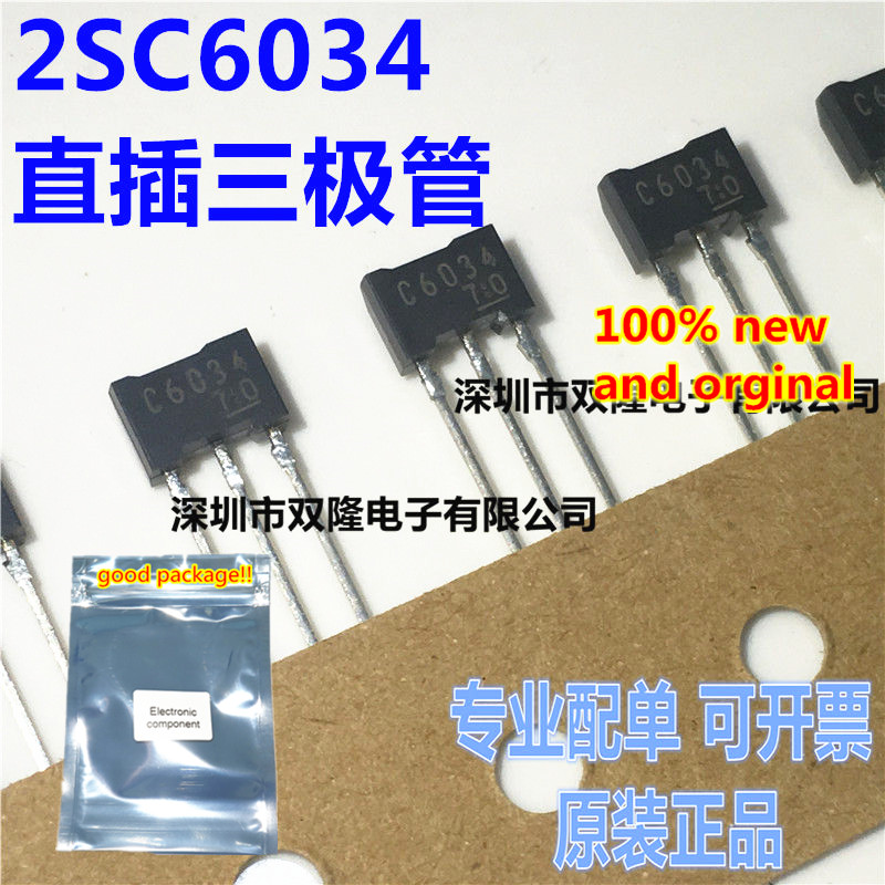 10pcs 100% New And Orginal 2SC6034 C6034 TO-92F A/285V In Stock