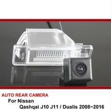 Para Nissan Qashqai Dualis J10 J11 2008 ~ 2016 trasera de Visão Noturna Invertendo Câmera Do Carro de Volta até Câmera de Visão Traseira HD CCD