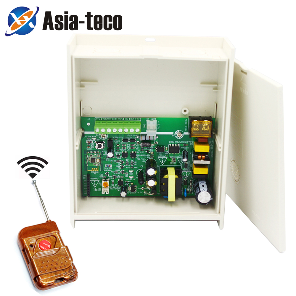 DC 12V 2A/3A/5A Power Supply w/ Backup Battery Interface RFID card Access Control System Power Supply AC 100~240V
