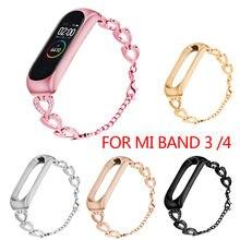 Металлический браслет цепочка duoteng для xiaomi mi band 4 ремешок
