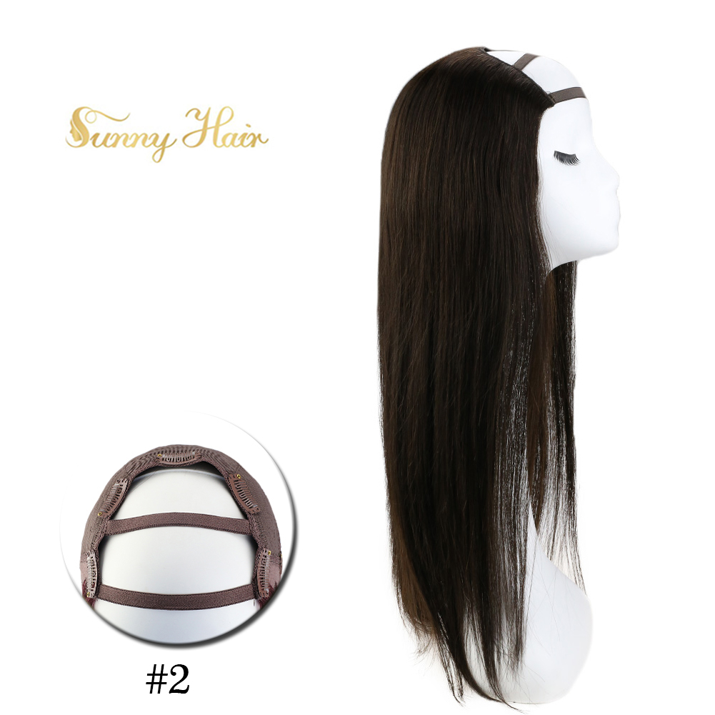 VeSunny One Piece U Part Half Wig 100% Real Human Hair With Clips On Dark Brown #2 12-24 Inch