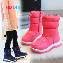 Meninas botas de neve crianças sapatos de inverno botas para meninas esporte crianças tênis 2020 marca moda esporte botas
