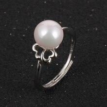 Новинка 2020 женские кольца ювелирные изделия для женщин модные