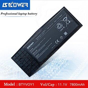 Batería de ordenador portátil spower BTYV0Y1 para DELL Alienware M17X R3 R4...