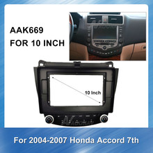 10 zoll Auto Radio Fascia Für Honda Accord 7th 2004-2007 Stereo-Panel Dash Mount Trim Installation Kit Rahmen