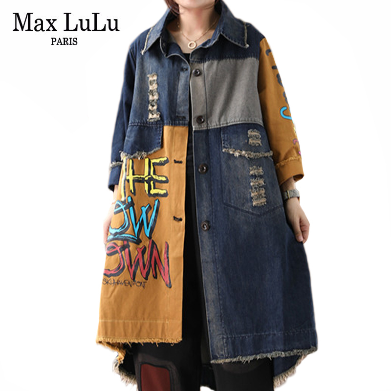 Max LuLu Autumn 2019 Fashion Korean Style Ladies Punk Clothes Womens Denim Holes Long Trench Coats Vintage Oversized Windbreaker