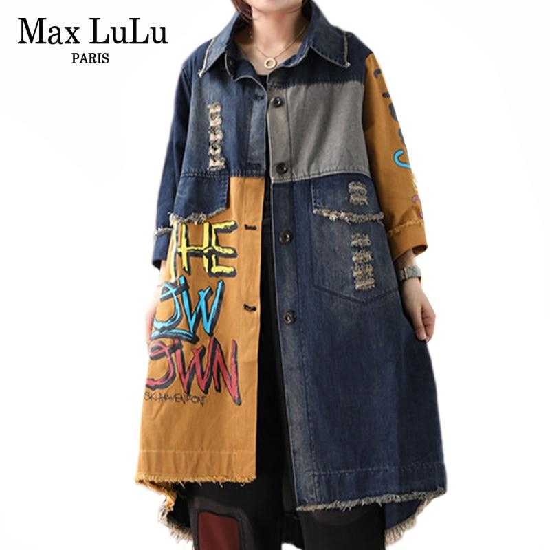 Max LuLu Autumn 2019 Fashion Korean Style Ladies Punk Clothes Womens Denim Holes Long   Trench   Coats Vintage Oversized Windbreaker