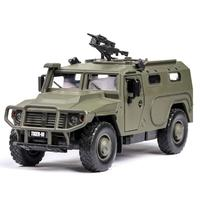 1/32 Scale Simulation Military Tiger Explosion proof Armored Car Alloy Die Casting Model Sound and Light Toys For Children's