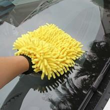 Rękawica do mycia samochodu z mikrofibry uniwersalny Coral Mitt Soft Anti-Scratch do mycia samochodu i czyszczenia szybko łatwo usuwa brud tanie tanio CN (pochodzenie) 25cm Cloth flannelette 123g Car Wash Glove 18cm Removes Dirt Cleaning