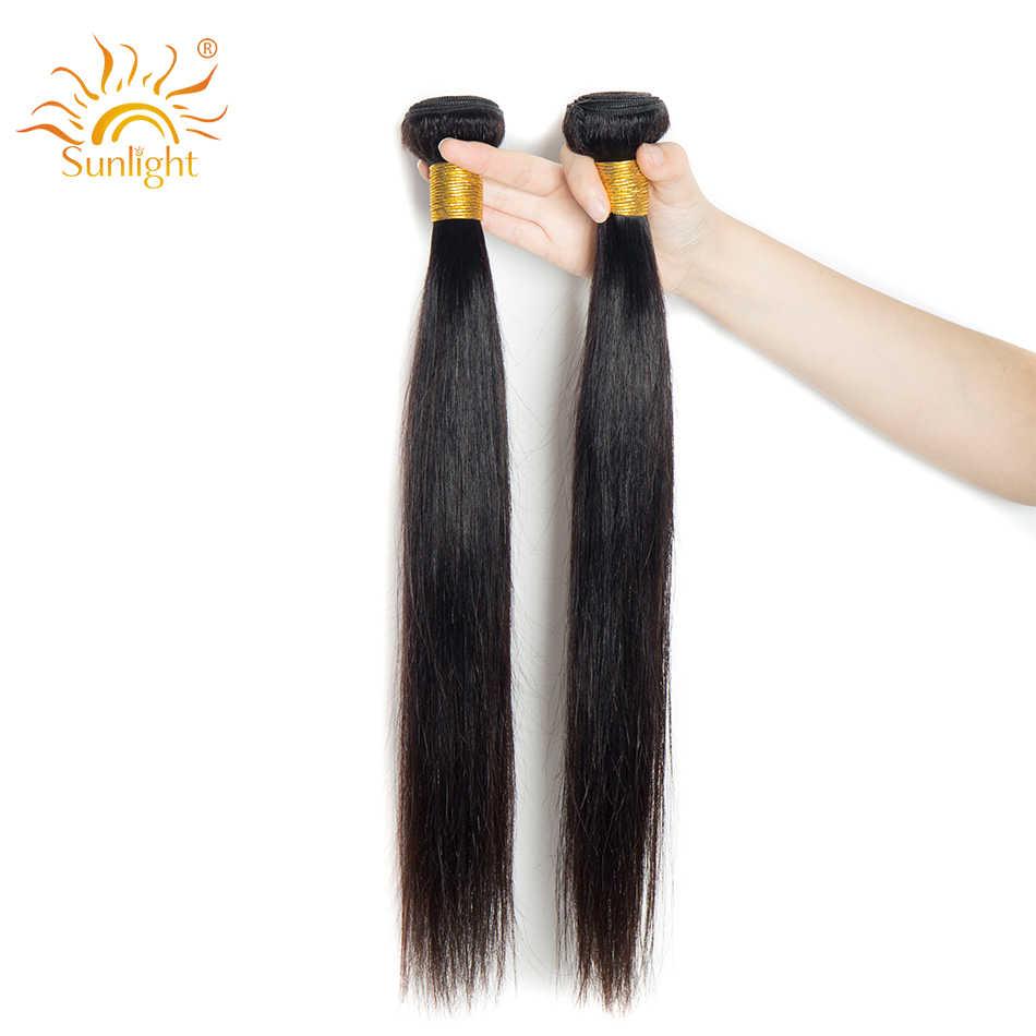 Paquetes de pelo lacio brasileño, paquetes de cabello humano, extensiones de cabello humano Natural 1B # cabello no Remy 1/ 3/4 piezas