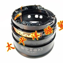 For Canon EF 16-35mm F/2.8 L III USM Lens Fixed Focus Focusing Barrel With Switch Flex Cable No Zoom Ring NEW Original