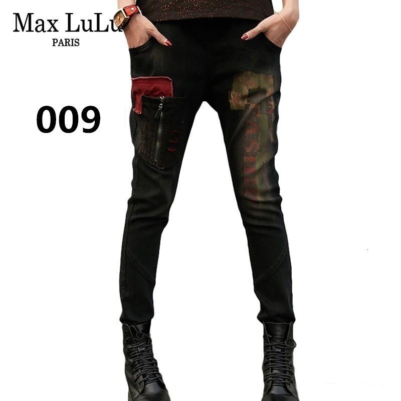 本日の割引 Max LuLu prined 51