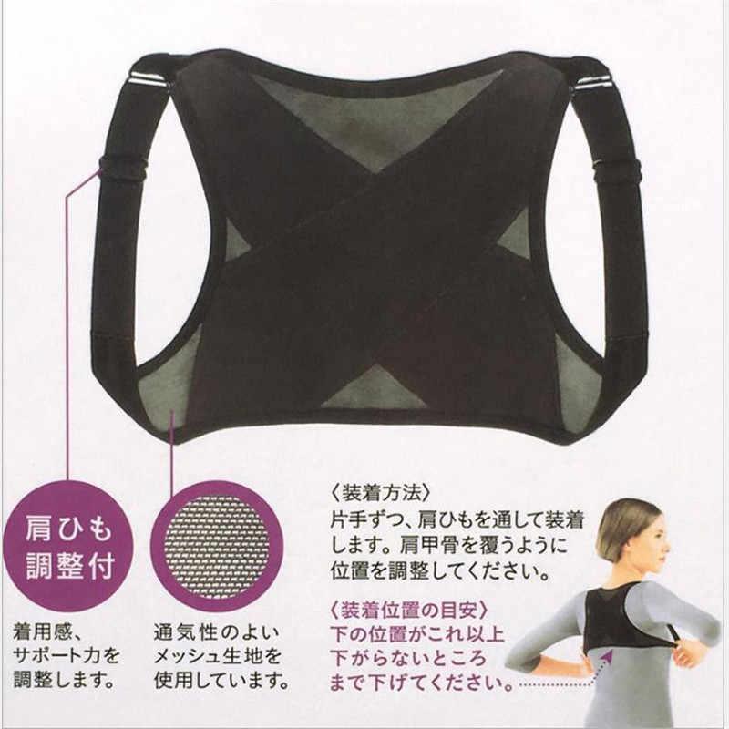 レディース大人調整可能な姿勢コレクターブレースネット通気性バック脊椎サポートベルトザトウクジラショルダー姿勢補正ベルト