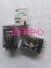 RXM4AB2P7 230VAC 14