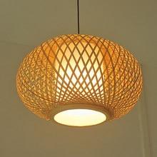 Lampe suspendue en bambou tricoté à la main, style japonais E27, pour restaurant et chambre à coucher, lampe industrielle en rotin rustique