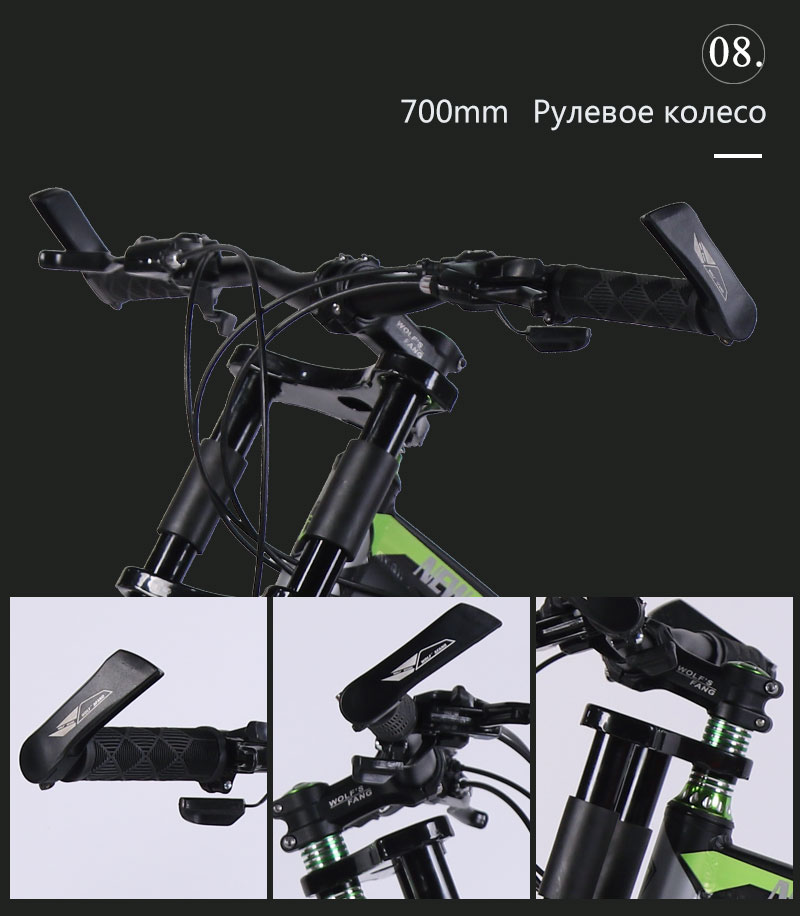 H10a5ea7f39a54708b893b892dccb021bD wolf's fang Mountain Bike 21/24Speed bicycle Cross-country Aluminum Frame 26x4.0 Fat bike Snow road bicycles Spring Fork Unisex