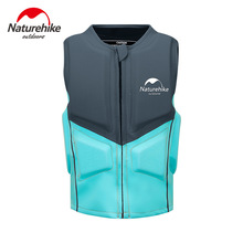 Naturehike Adult Professional Swimming Rafting Life Jacket Outdoor Buoyancy Suit Snorkeling Survival Equipment