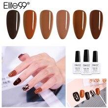 Гель-лак Elite99 кофейно-коричневый гибридный, 10 мл