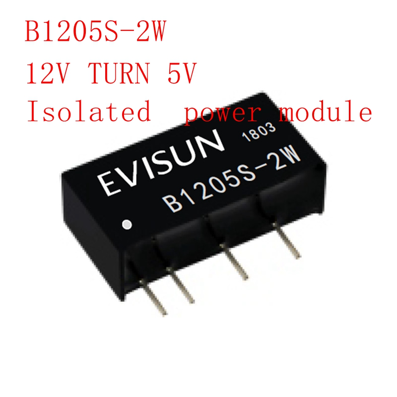 B1205S-2W 12V TURN 5V Isolated  Power Module