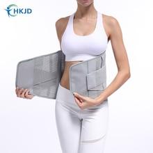 HKJD Corset lombaire respirant, médical, ceinture de soutien de la colonne vertébrale, soutien lombaire, pour hommes et femmes