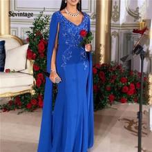 Sevintage 2020 niebieski arabski sukienka koktajlowa z Cape Lace aplikacja z koralików syrenka dubaj długa suknia balowa formalne suknie Abendkleider tanie tanio V-neck Bez rękawów Długość podłogi COTTON Poliester Trąbka mermaid Celebrity sukienki Szyfonowa Cut-out G121705 Z płaszczem