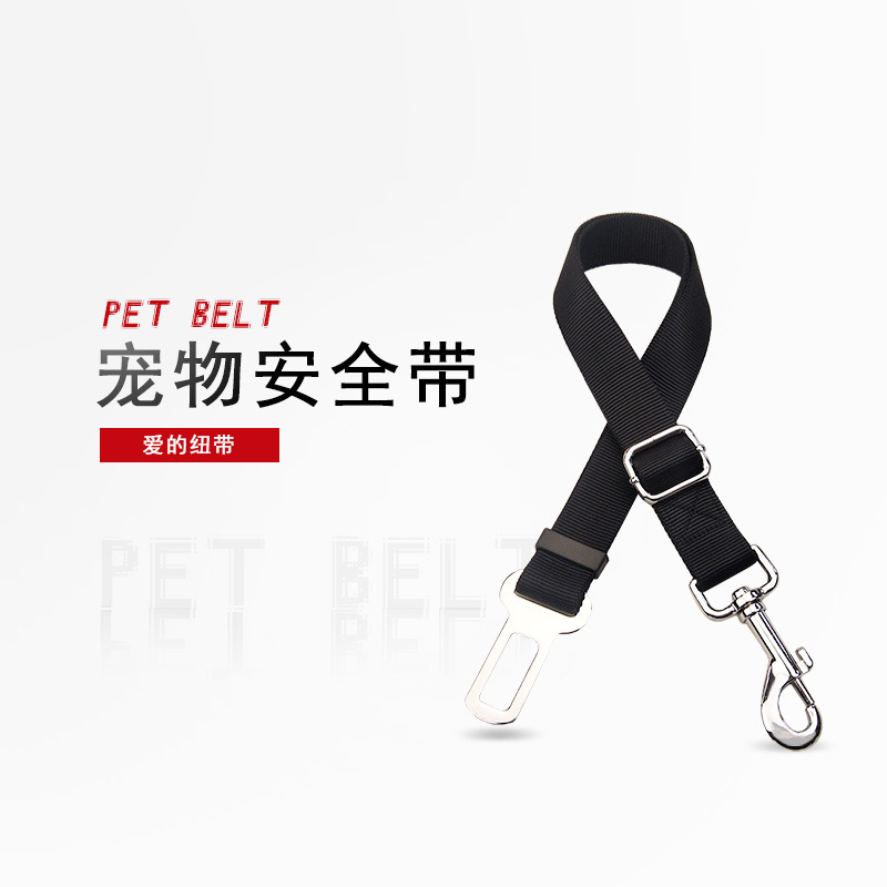 Pugh Pugga Pet Car Mounted Safety Belt Shoulder Tape Dog Traction Rope In Lanyard Nylon Safety Belt Thick