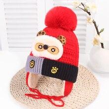 Kint Cartoon Dog Baby Winter Hat For Kids Pompon Leopard Bonnet Beanies Double Line Colorful Warm Hats Cute Caps