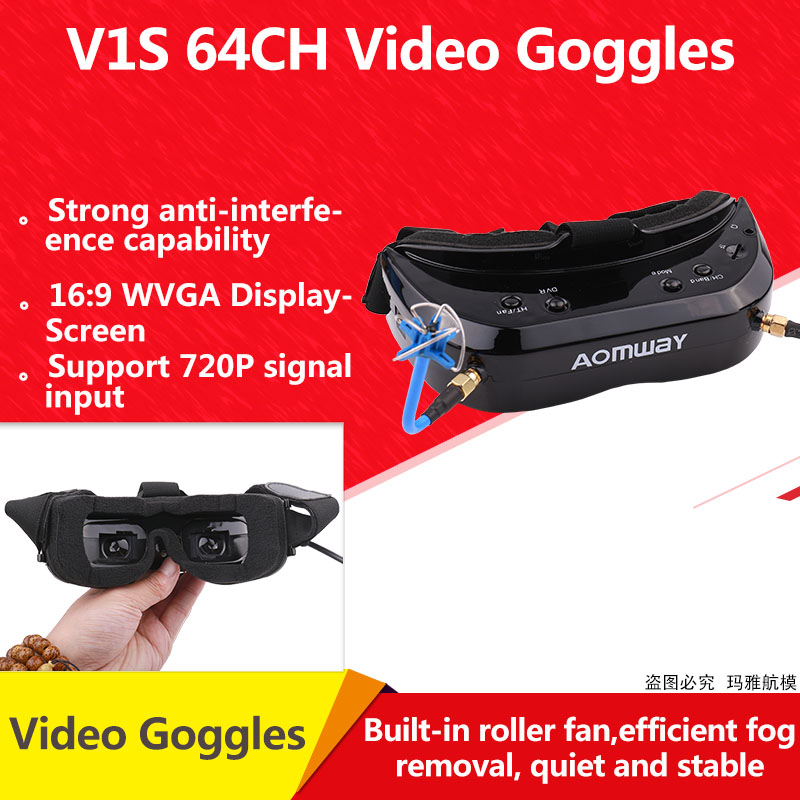 AOMWAY Commander V1S 64CH 3D Video Glasses FPV Artifact 5.8G Head wearing Myopia Available,Upgraded version of V1
