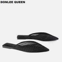 купить Flat Slippers Women Mules Shoes Mesh Slides Fashion Flat Sandals Women Brand Slipper Ladies Casual Shoes Elegant Lace Flip Flops дешево