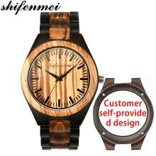 Brand shifenmei Quartz Personalized LOGO WORDS MESSAGE Engraved Wood Wa