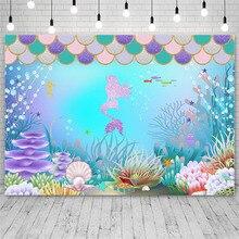 Avezano فتاة خلفية حفلة عيد ميلاد المحيط قذيفة المرجان حورية البحر الأميرة الديكور خلفية التصوير الفوتوغرافي للأطفال استوديو الصور