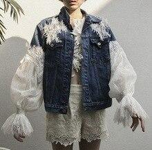 2019 Designer Autumn Lace Hubble-bubble Long Sleeve Woman Chaqueta Abrigo Chamarras Femme Coat Women Streetwear Jeans