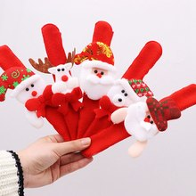 1PCS Christmas Decorations Christmas Patting Circle Christmas Children Gift Santa Claus Snowman Deer New Year Party Toys@03(China)