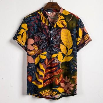 Męskie etniczne z krótkim rękawem z lnu i bawełny w stylu casual drukowanie koszula hawajska Blouse2019 najnowsze moda męska z krótkim-z rękawami i nadrukiem koszula tanie i dobre opinie krótkie DRESS0005 Polo COTTON summer Dobrze pasuje do rozmiaru wybierz swój normalny rozmiar Szybkoschnące Surfing Beach T-Shirts